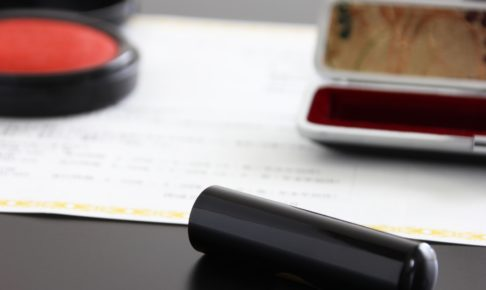 プロパンガスにおける無償貸与契約について