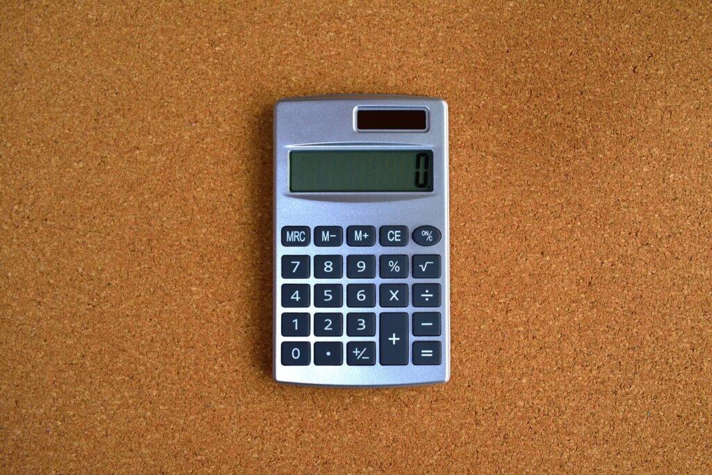 プロパンガス料金の計算方法
