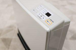 プロパンガスファンヒーターのガス代節約方法