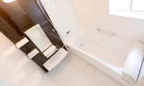 プロパンガス料金を節約するお風呂の使い方