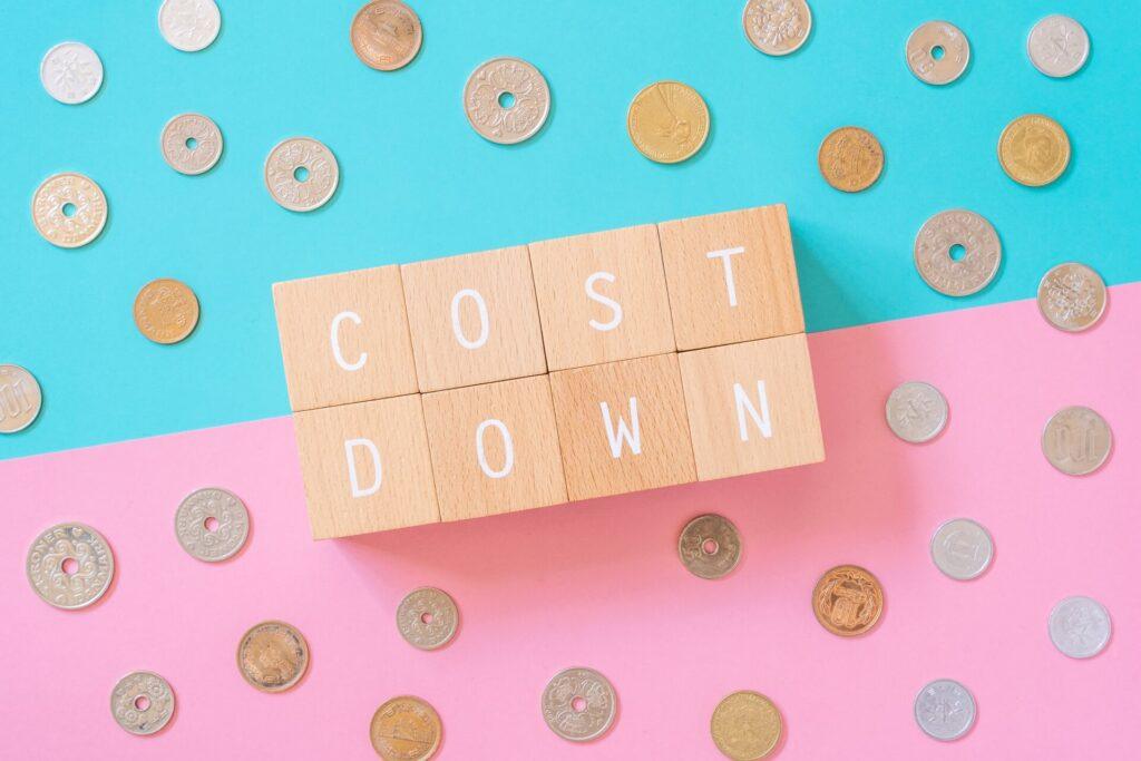 ランニングコストや経費の削減に繋がる