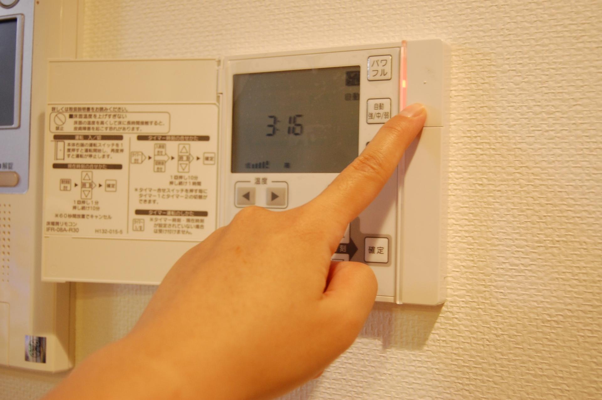 ガス温水式床暖房の仕組みとメリット・デメリット