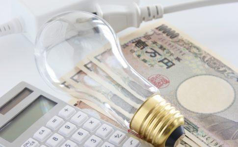 プロパンガスと電気のセット割引について