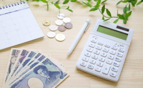 プロパンガス料金の支払い方法4つを比べてみました。