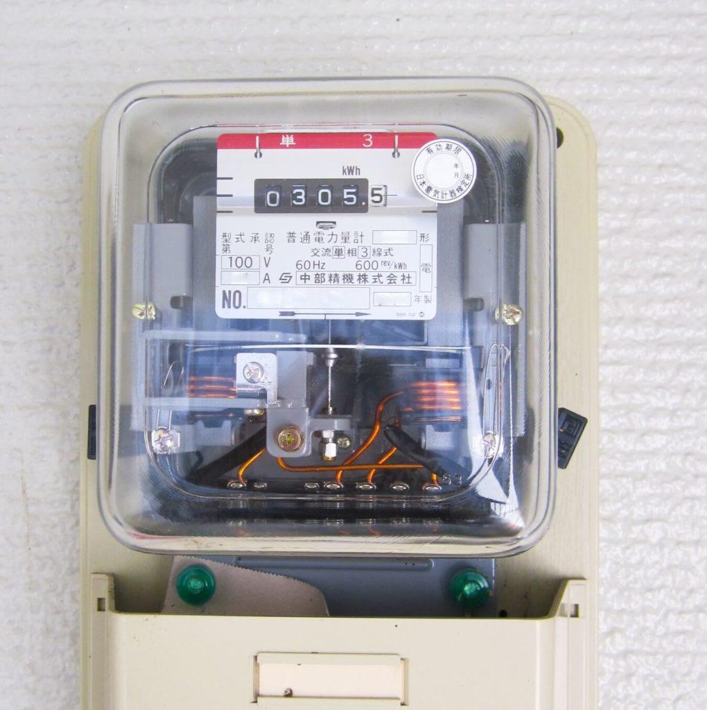 アナログ式誘導型電力量計