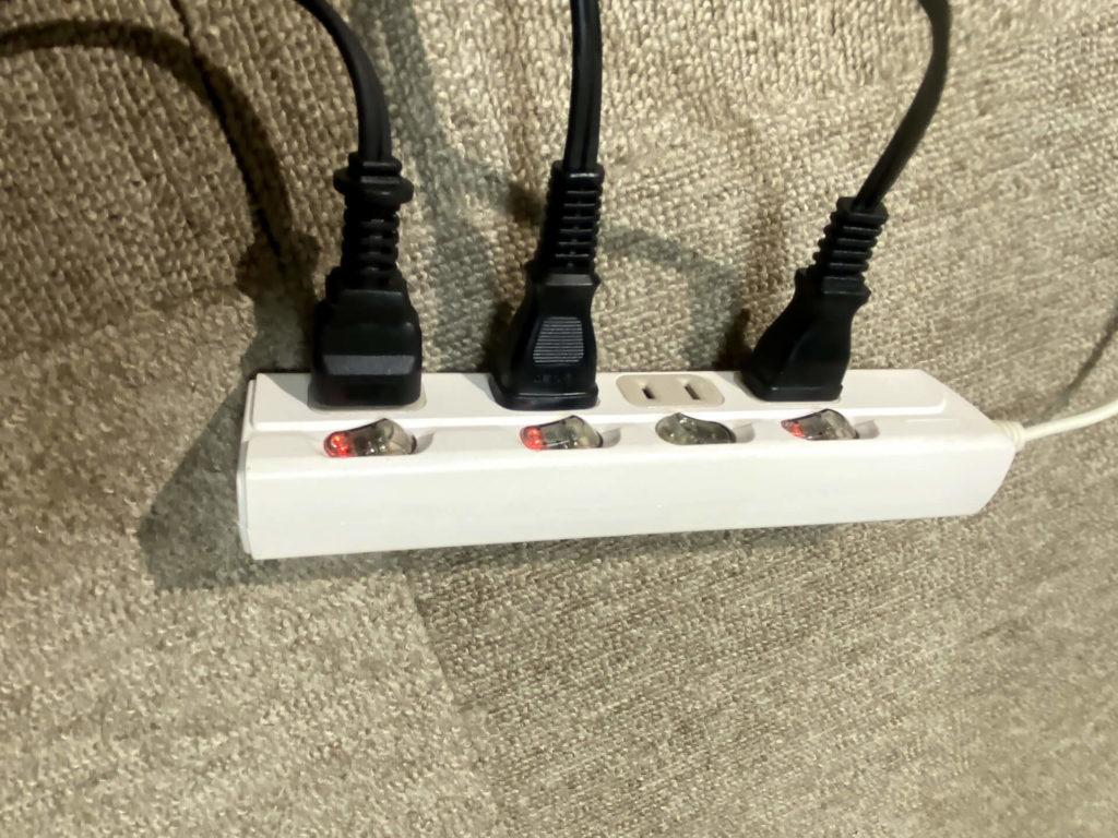 節約方法2.待機電力を減らす