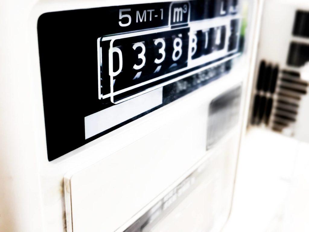 節約方法3.家電の使い方を見直す