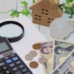 【高い電気代にお悩みの方に】家庭の電気代を安くする節約方法5選
