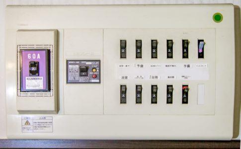 電気を開通するのに必要な手続きとは?