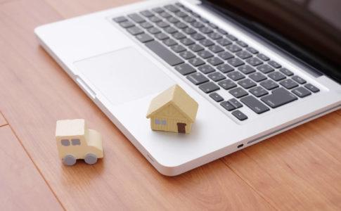 引っ越しでのインターネットの手続きはどうすれば良いの?