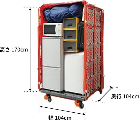 単身パック専用ボックス