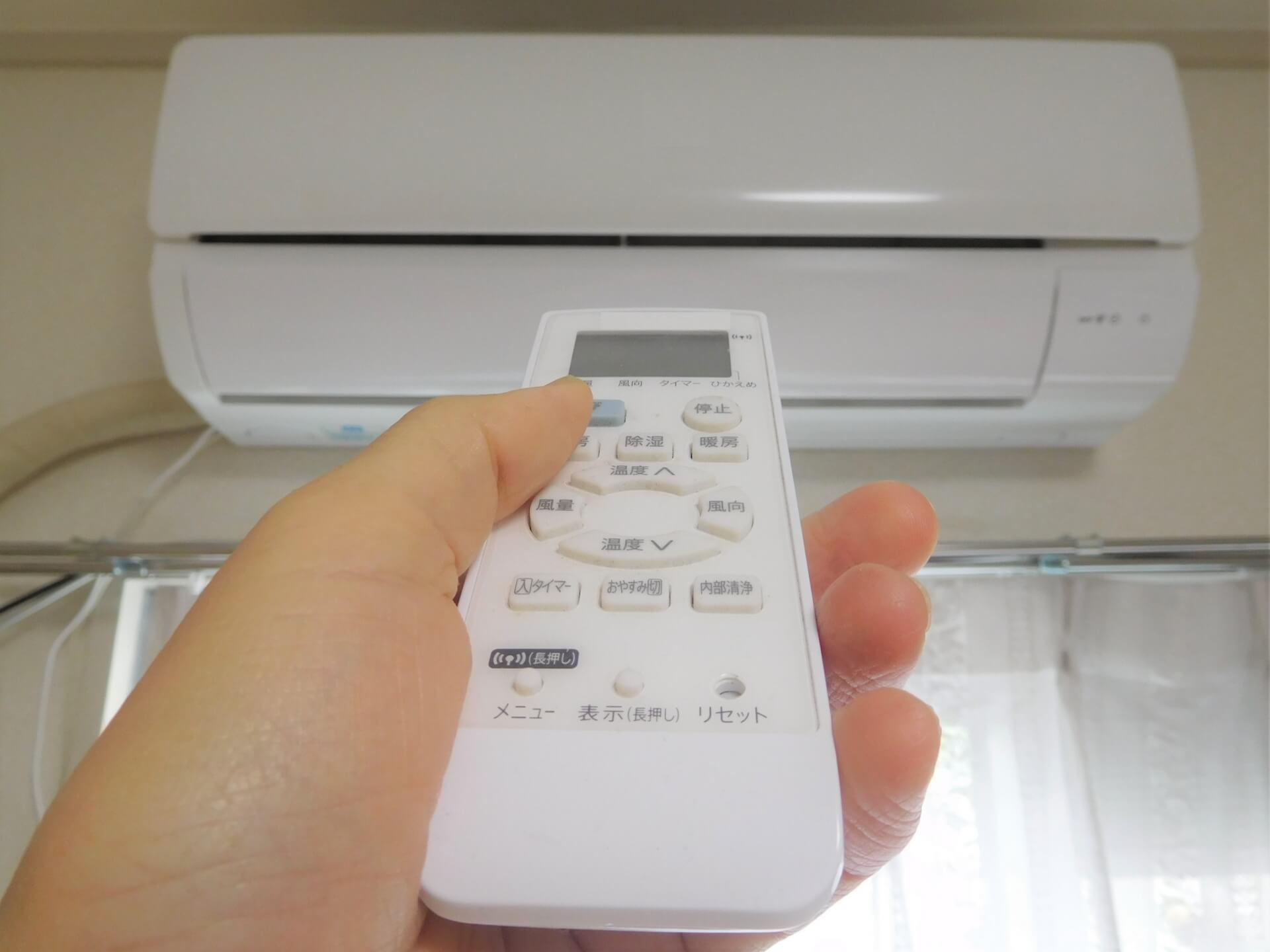 【エアコン】除湿と冷房の電気代の違い