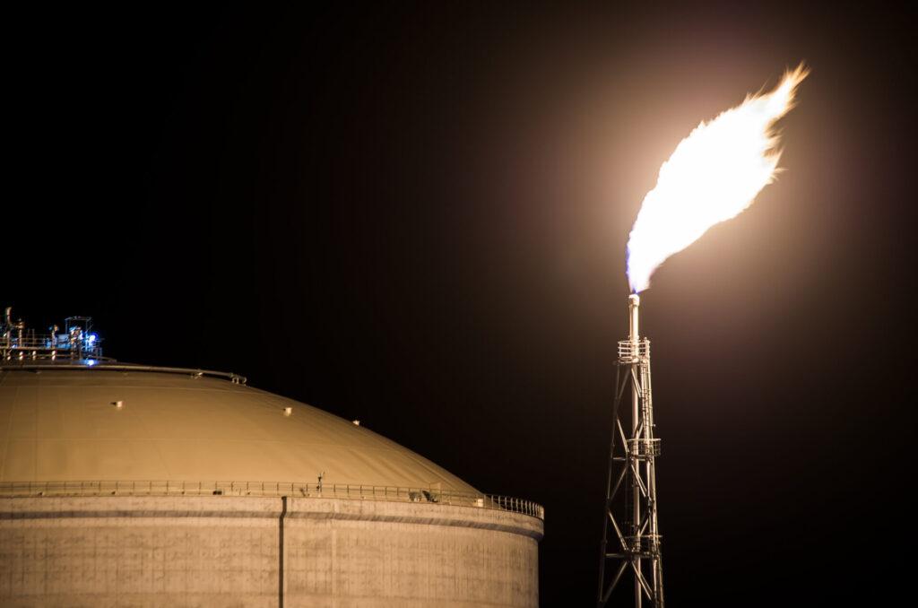 天然ガスの取引について