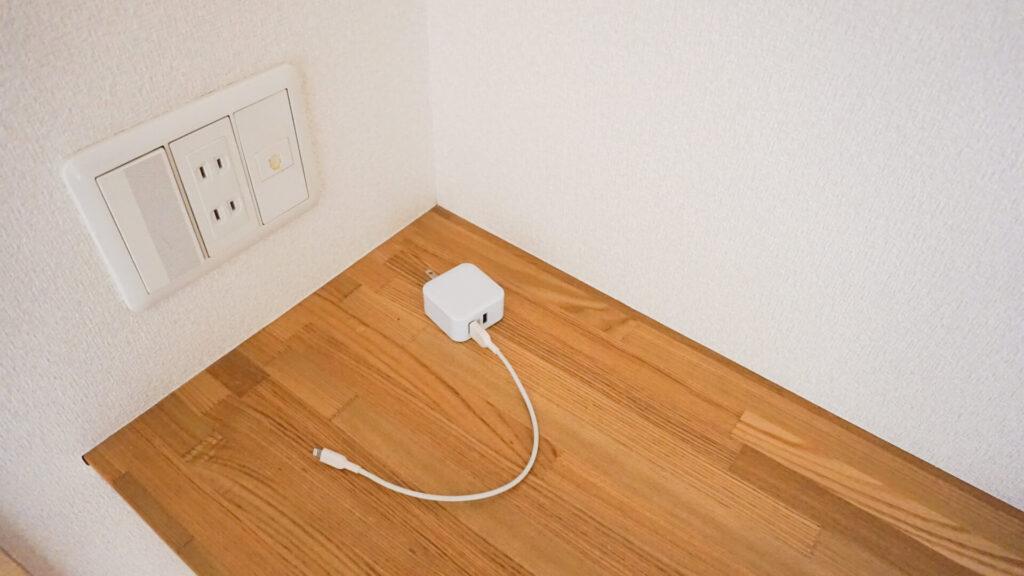 現代の盗電について