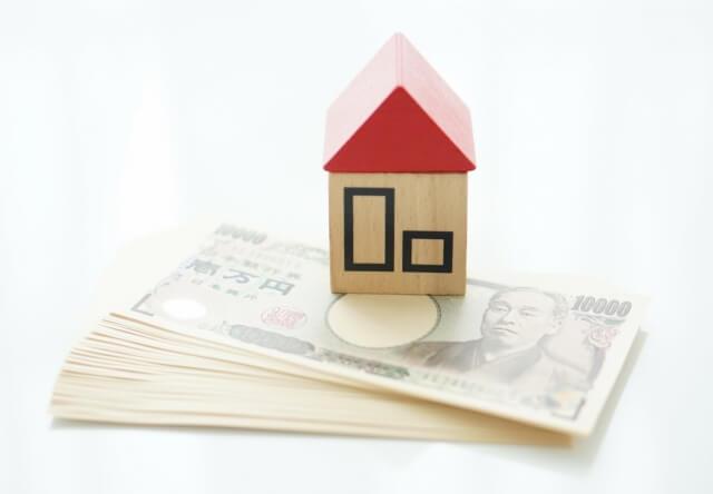 固定費削減のポイント1:住居費